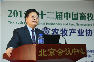 DAY 1 | 畜牧行业未来发展高层对话重点